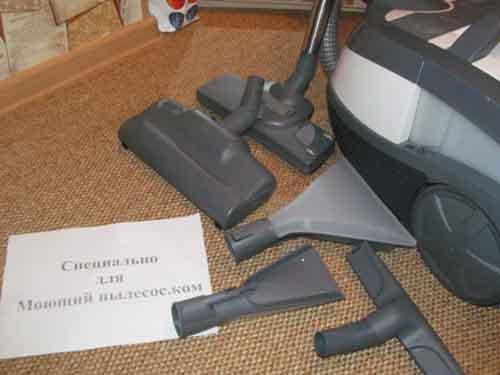 фото комплекта насадок моющего пылесоса Zelmer Aquawelt тип 919.5 ST